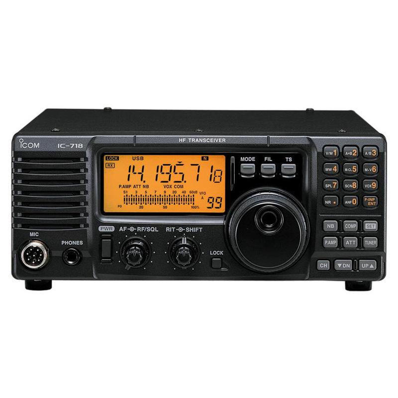 Базовые КВ радиостанции